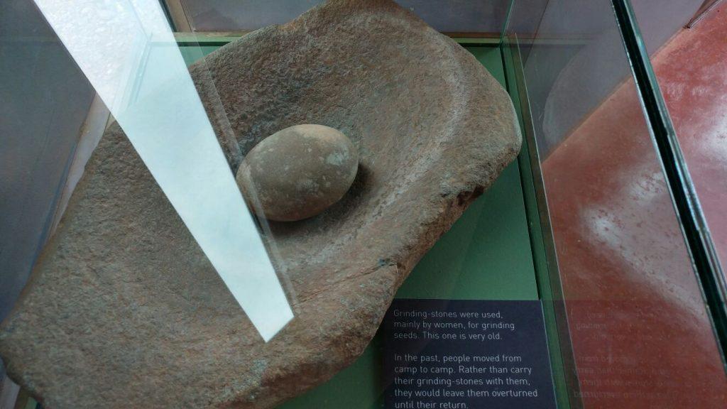ככה זה נראה במוזיאון האתני