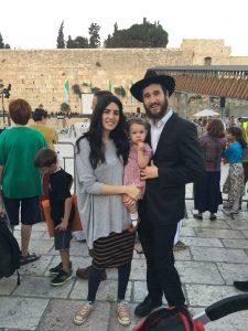 רבי ארי ומושקי וביתם הבכורה בכותל